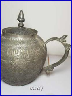 Rare ANTIQUE Islamic Ottoman Turkish Silver Plated Copper Engraved Kettle Pot