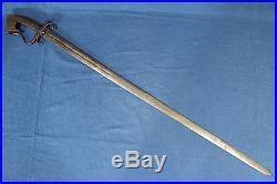Rare Antique Arabian nimcha sabre (sword) from 17th century