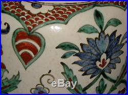 Rare Antique Islamic Iznik Ceramic Pottery Large Vase