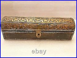 Rare! Antique Islamic Ottoman Wood End Brass Qalamdan Box