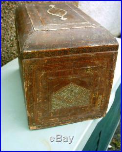 Rare Antique Khatam Cabinet / Chest Sadeli Work