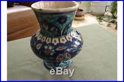 Rare Antique Palestine Ceramic Vase Hand Painted