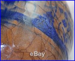 Rare Antique Persian Ceramic Pottery Jar Vase Vessel