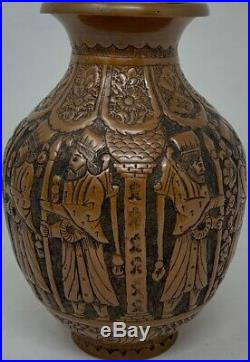 Rare Antique Persian Copper Vase With A Ancient Story Beautifully Hand Engraved