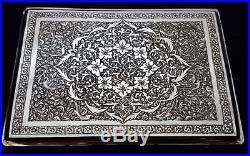 Rare Antique Persian Islamic Middle Eastern Solid Silver Cigarette Case 164.9g