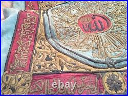 Rare Antique islamic Curtain KAABA Silk Silver MECCA 1225 Hijiri