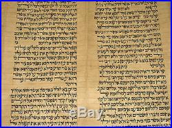 Rare Complete Handwritten Torah Bible Scroll Deer Skin 250 Yrs Morocco