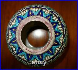 Rare Huge Antique Palestine Israel Iznik Armenian Pottery Ceramic Church Lamp