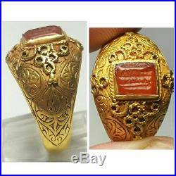 Rare Old Agate stone islamic Writing 21k Solid Lovely Ring # B1
