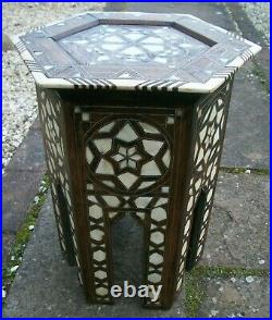 Rare Outstanding Antique Islamic Hexgonal Wooden Inlaid Side Table