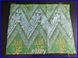Rare Prophet Muhammad Antique Kiswa Grave Cover Early 20th Century (Certificate)