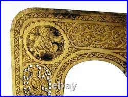 Rare QAJAR PERSIAN GILT COPPER NICHE c1890