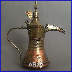 Rare Very Large Antique Islamic Copper Dallah Coffee Pot Nizwa Oman 18th c