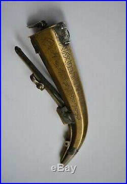 Rare antique Middle Eastern powder primer flask Islamic Persian Ottoman