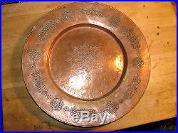 Rare antique persian safavid islamic middle eastern arabic copper plate 1550 gr