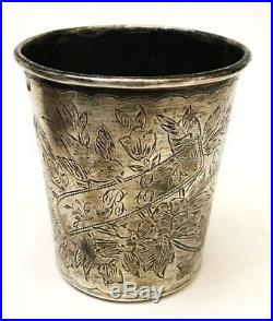 Rare silver Islamic Antique Ottoman cup