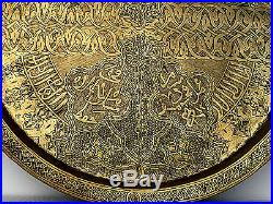 Rarest Islamic Tray Mamluk Cairoware Arabic Script Shows 1812 Made In Damascus