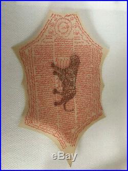 Rohani tiger amulet