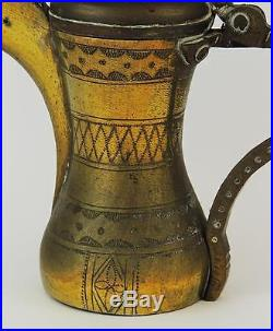 SMALL ISLAMIC ARABIC MIDDLE EASTERN ENGRAVED BRASS COFFEE POT / DALLAH 6 Inch