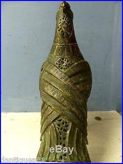 Stunning Large Islamic Persian Bird Incense Burner Arabic Calligraphy Cairo
