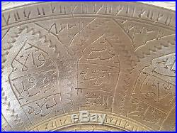 SUPER RARE PERSIAN ISLAMIC Antique ENGRAVED BRASS MAGIC Medicine BOWL Talisman