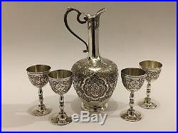 Superb Antique Chased Islamic Persian Silver Ewer/ Pitcher/ Jug & Goblets