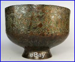Safavid Islamic Tinned Copper Bowl 17th Century