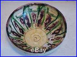 Scarce INTACT Islamic Bamiyan Sgraffito Pottery Bowl 11-12th Century