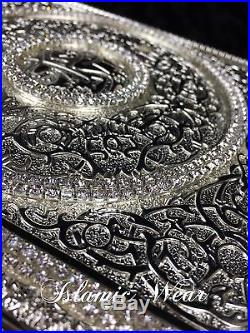 Silver Quran Box Cover With Crystal Diamante Decoration (Large)