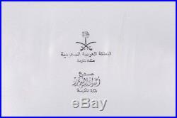 Silver and Gold Islamic Royal Saudi Arabian Presentation Dagger Jambiya Khanjar