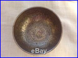 Small Persian Qajar Brass Engraved Bowl