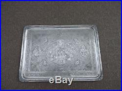 Spectacular Museum Antique Persian Islamic Solid Silver Tray 1304 Grams 45.99 Oz