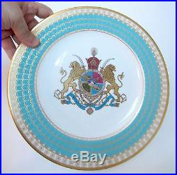 Spode England 1971 THE IMPERIAL PLATE OF PERSIA PAHLAVI Limited Edition