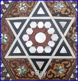 Stunning Antique Hexagonal Islamic Wooden Inlaid Side Table