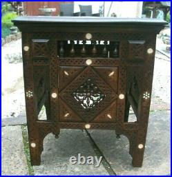 Stunning Antique Islamic Wooden Inlaid Side Table