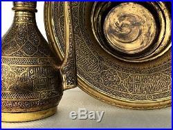 Stunning Finest Islamic Ewer Basin Cairoware Arabic Persian Calligraphy Ottoman