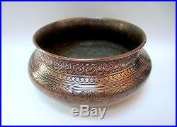 Superb 17th C Persian Safavid Copper Bowl-Signed &dated1636-Islamic/Middle East