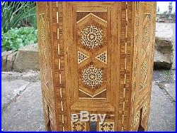 Superb Antique Hexagonal Islamic Wooden Inlaid Side Table