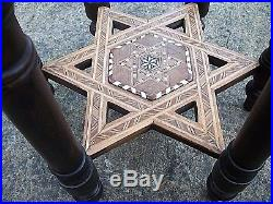 Superb Antique Hexagonal Islamic Wooden Inlaid Table With Stunning Top And Shelf