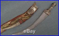 Superb Antique Islamic Arabian Wahabite Dharia Dagger Silver Arab Jambiya Sword