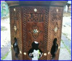 Superb Antique Islamic Octagonal Wooden Inlaid Side Table