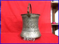 Superb Huge Antique Persian Cooper & Bronze Vessel All Engraved Ewer Qajar Rare