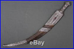 Superb Wahabite long jambiya with silver ornaments Arabian peninsula