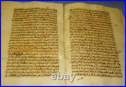 Tafsir al-Thaalibi The Gems in the Interpretation of the Quran