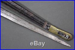 Tuareg arm dagger called gozma North Africa, first half 20th century