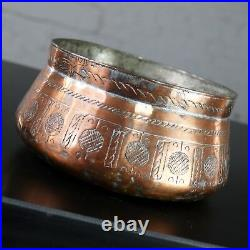 Turkish Antique Ottoman Copper Bowl or Pot Hand Forged and Hand Chiseled