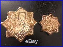 Two Antique Persian Islamic Seljuq Ilkhanid Lustre Star Tiles Kashan Nishabur
