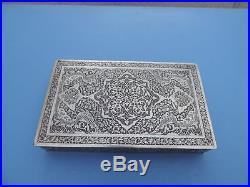 Ultra Fine Museum Antique 1910's Persian Qajar Islamic Solid Silver Scholar Box
