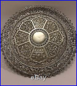 Unique Antique Chased Burmese Islamic Persian Indian Kutch Silver Tray/ Salver