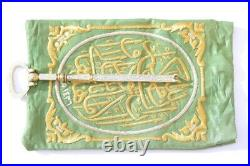 VERY BEAUTIFUL ISLAMIC ARABIC WONDERFUL BAG & KEY OF KAABA 1436 Hegira